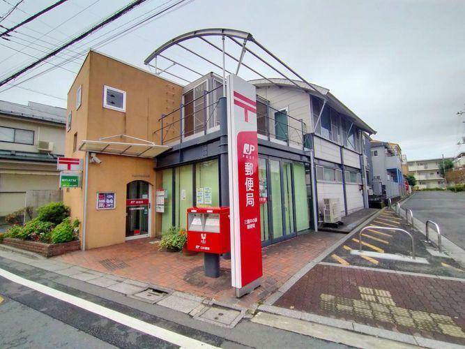 郵便局 三鷹井の頭郵便局 徒歩6分。