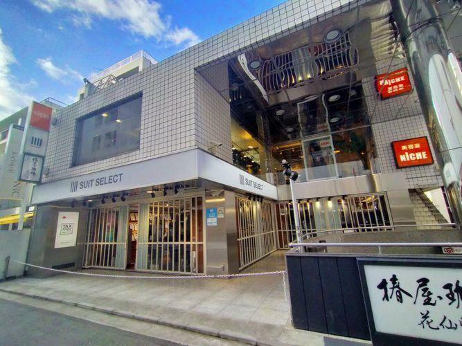 ショッピングセンター SUIT SELECT KICHIJOJI 徒歩12分。