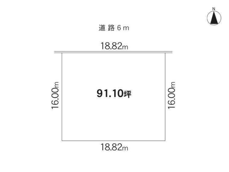 土地図面 広めの土地91坪です