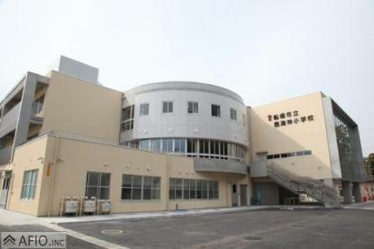 小学校 船橋市立西海神小学校 徒歩8分。