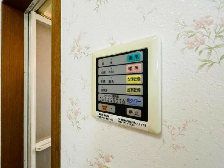 冷暖房・空調設備 雨の日でも洗濯物が干せる浴室乾燥機!
