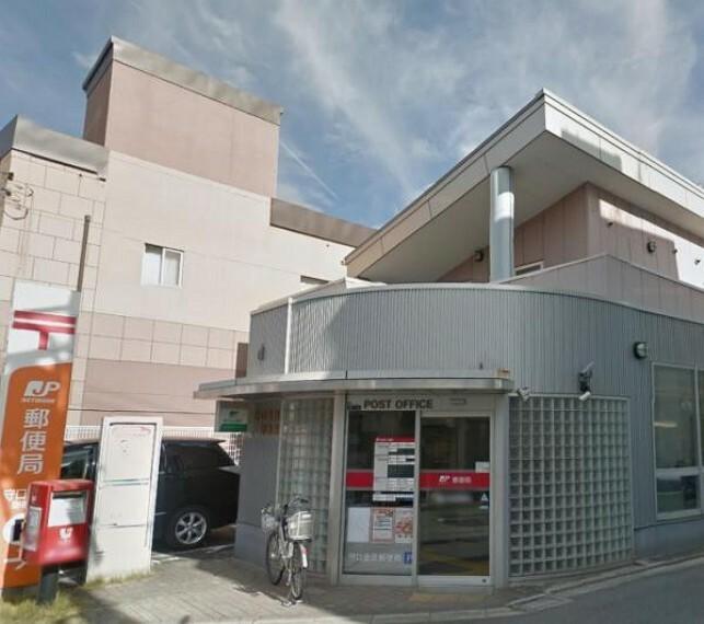 郵便局 守口金田郵便局