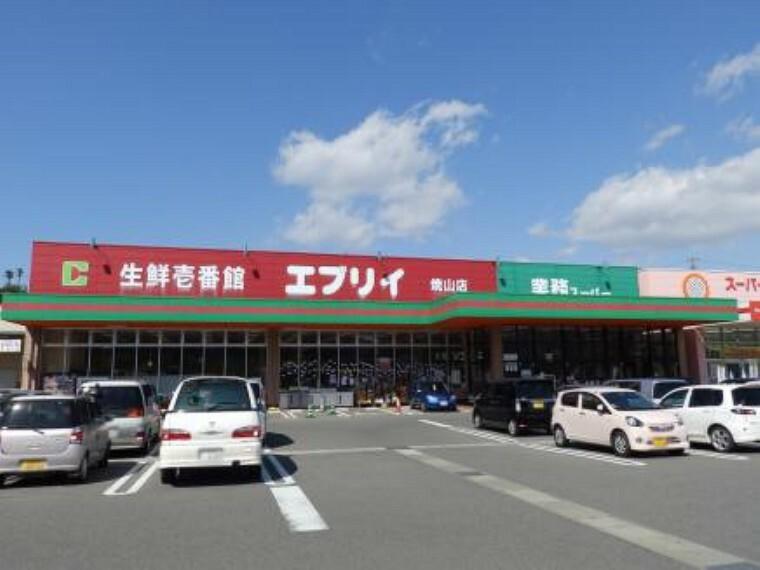 スーパー 業務スーパー エブリイ焼山店