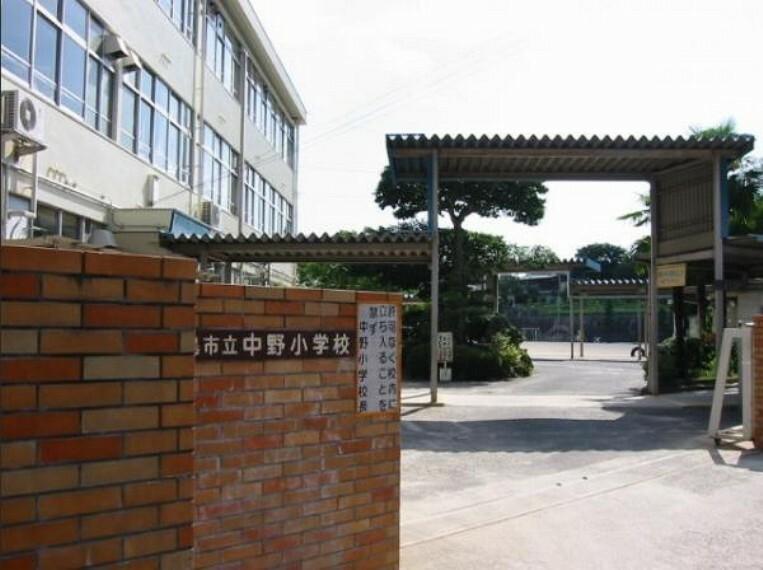 小学校 広島市立中野小学校