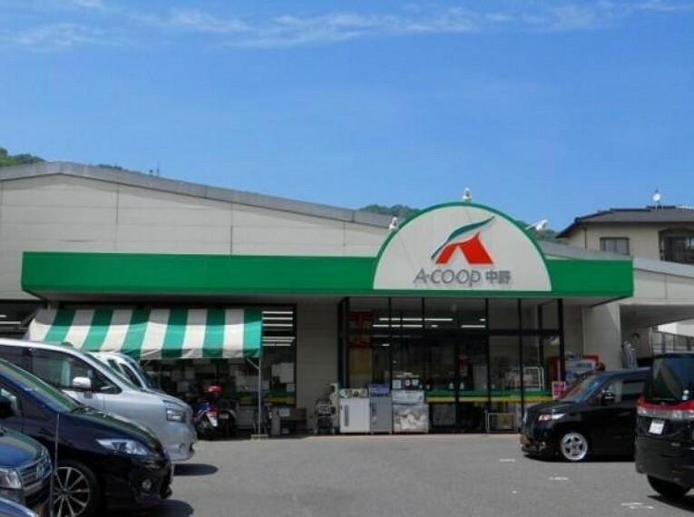 スーパー Aコープ 中野店