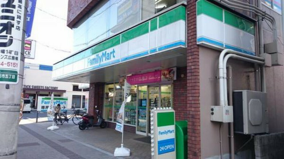 コンビニ ファミリーマート 五日市コイン通り店