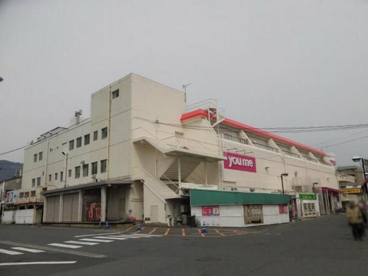スーパー ゆめタウン五日市