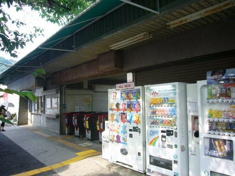 神戸電鉄線 長田駅