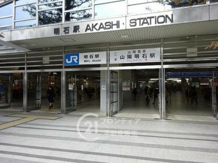 JR山陽本線「明石駅」新快速の停車駅で山陽明石駅の乗換駅です。駐輪場・駅リンくんもあります!商業施設もあり便利!バスの停留所があり、明石市、神戸市西区などに行くことが出来ます。
