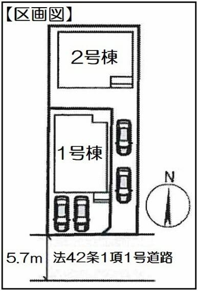 区画図 該当物件:2号棟