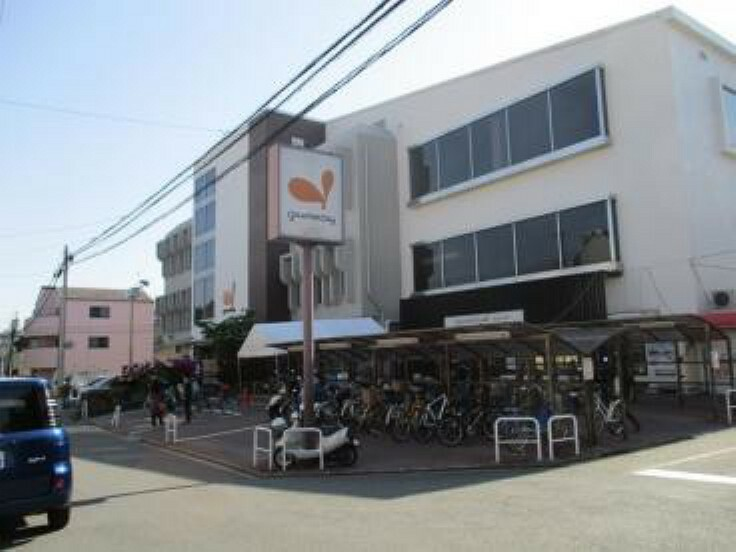 スーパー 【スーパー】グルメシティ 北山店まで550m