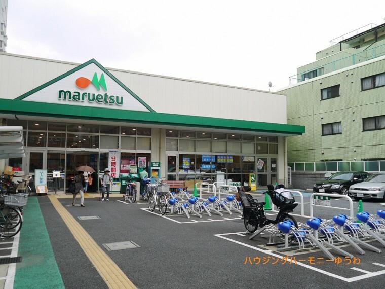 スーパー 【スーパー】マルエツ 成増南口店まで843m