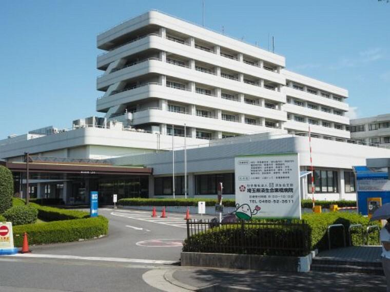 病院 【総合病院】済生会栗橋病院まで1314m