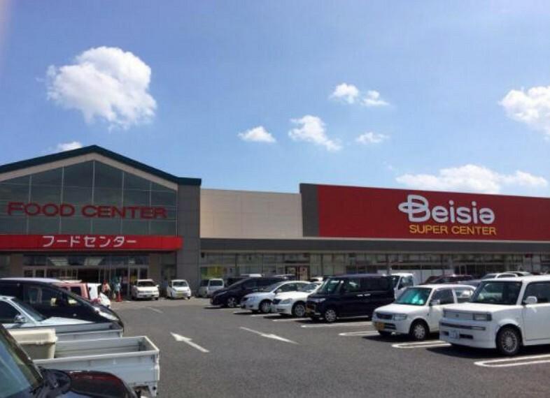 スーパー 【スーパー】Beisia(ベイシア) 栗橋店まで2357m