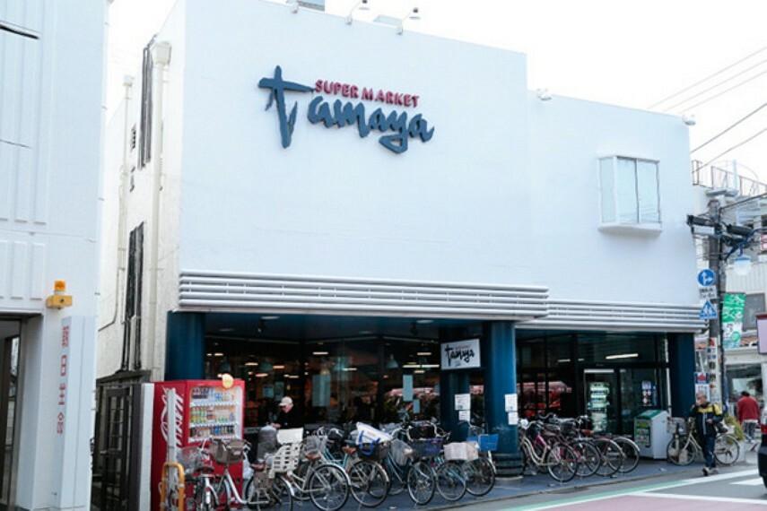スーパー 【スーパー】SUPER MARKET Tamaya(スーパーマーケットたまや) 幸町店まで811m