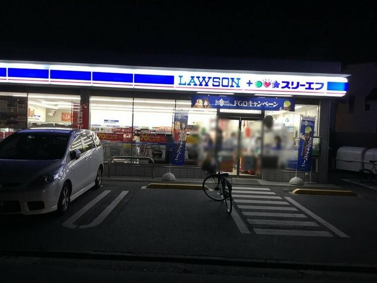 コンビニ 【コンビニエンスストア】ローソン・スリーエフ 茅ヶ崎共恵店まで323m