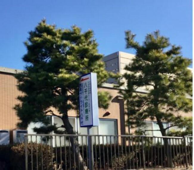 病院 【総合病院】茨城西南医療センター 病院附属八千代診療所まで8299m