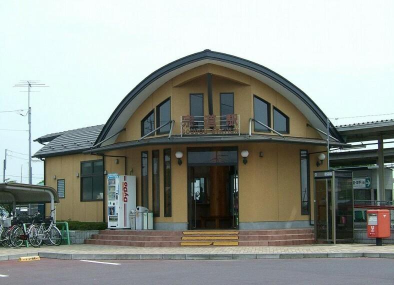【駅】宗道駅まで5387m