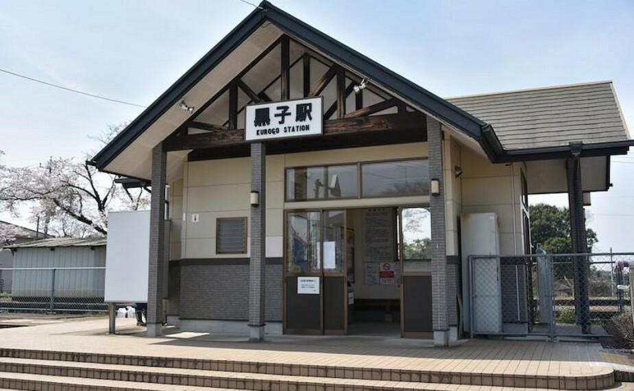 【駅】黒子まで7394m