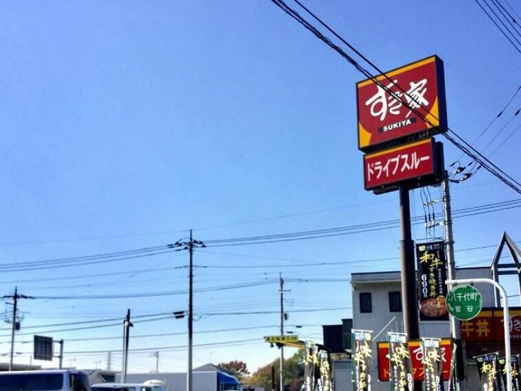 【ファーストフード】すき家 125号八千代町店まで8252m