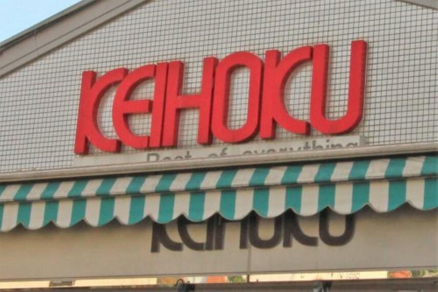 スーパー 【スーパー】KEIHOKU(京北)スーパー 鰭ヶ崎店まで438m