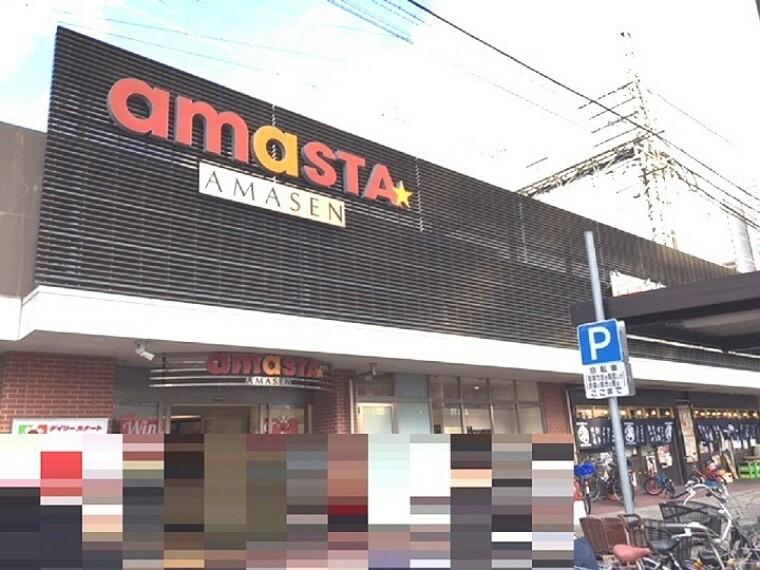 ショッピングセンター 【ショッピングセンター】AMASTA AMASEN(アマスタ アマセン)まで888m