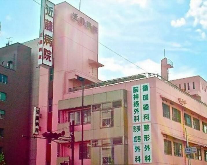 病院 【総合病院】近藤病院まで500m
