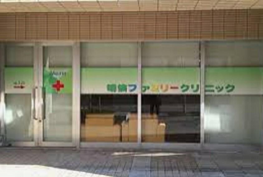 病院 【総合病院】明倫ファミリークリニックまで1025m