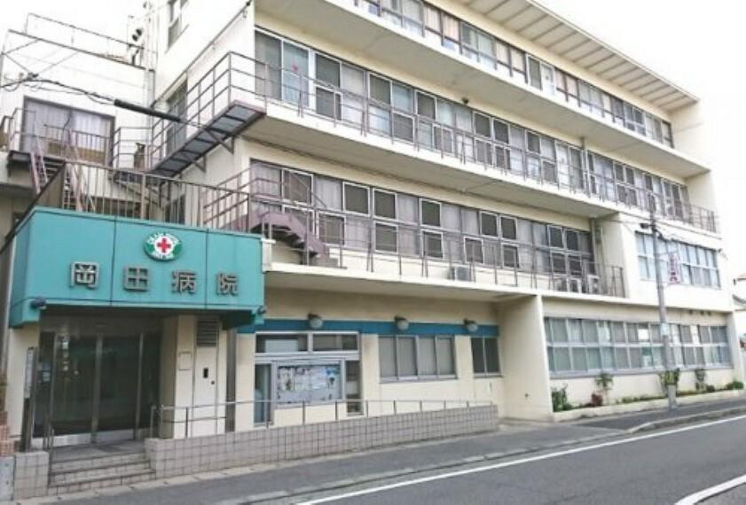 病院 【外科】岡田病院まで298m