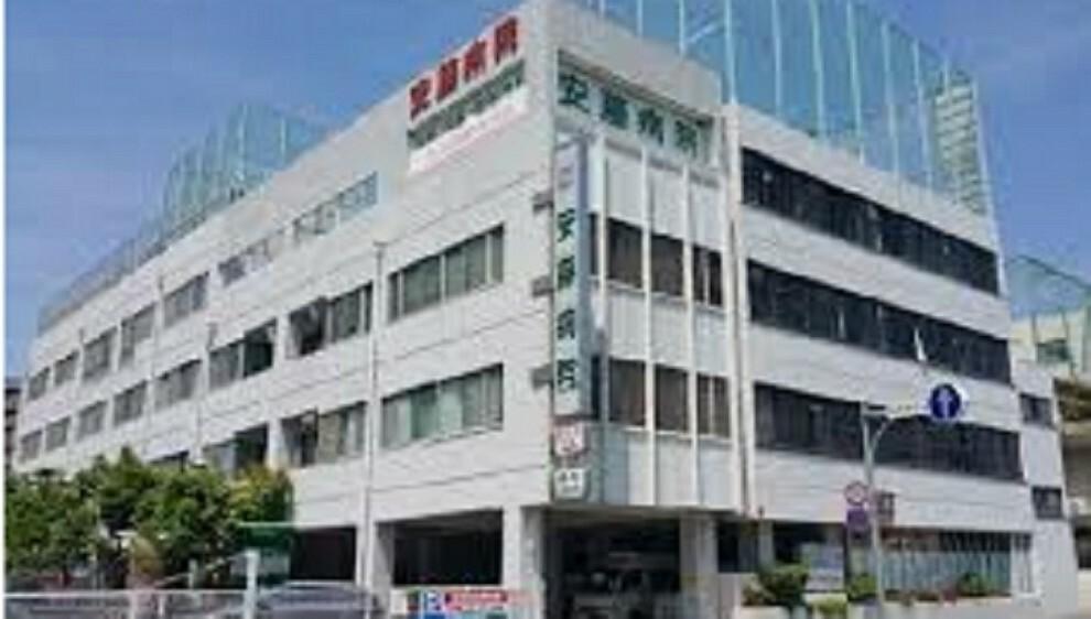 病院 【外科】安藤病院まで847m
