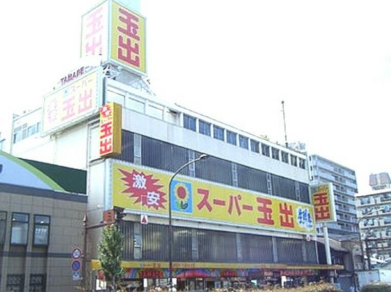 スーパー 【スーパー】スーパー玉出 尼崎店まで164m