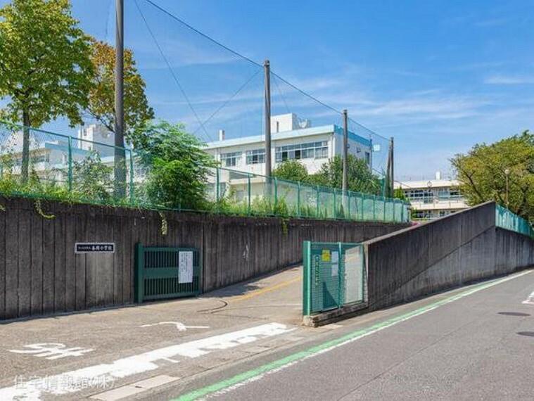 さいたま市立春岡小学校 距離820m