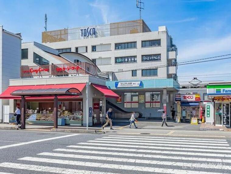 東武伊勢崎・大師線「せんげん台」駅 距離1200m