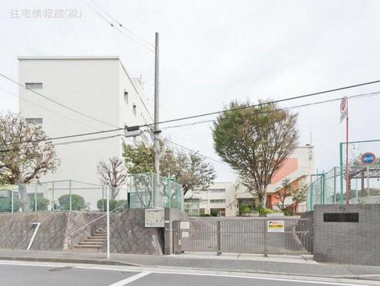 横浜市立馬場小学校 距離780m