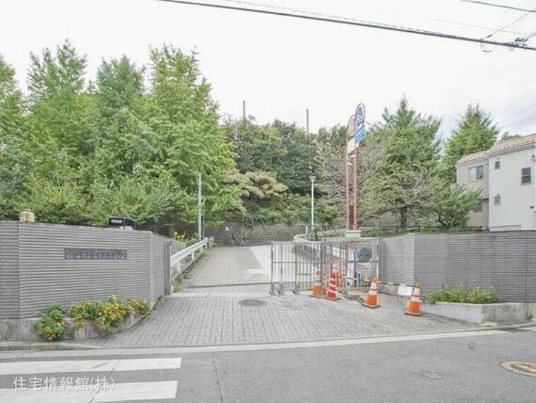 横浜市立上の宮中学校 距離1430m