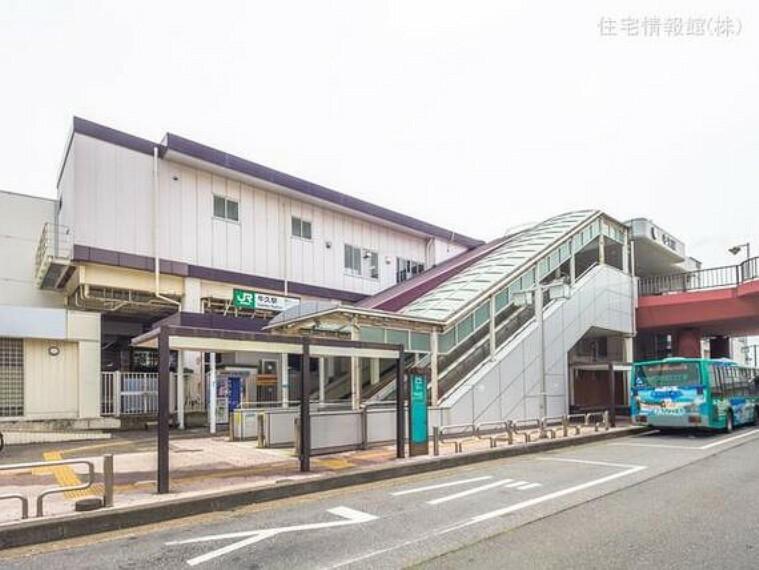 常磐線「牛久」駅 距離1000m