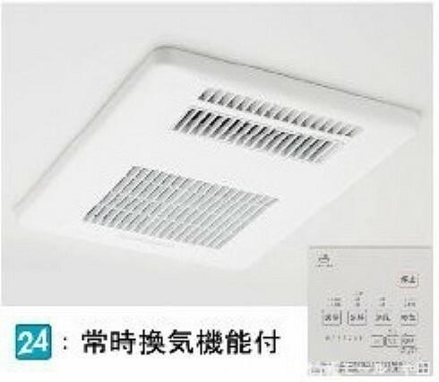 100V換気乾燥暖房機付 ※イメージ図