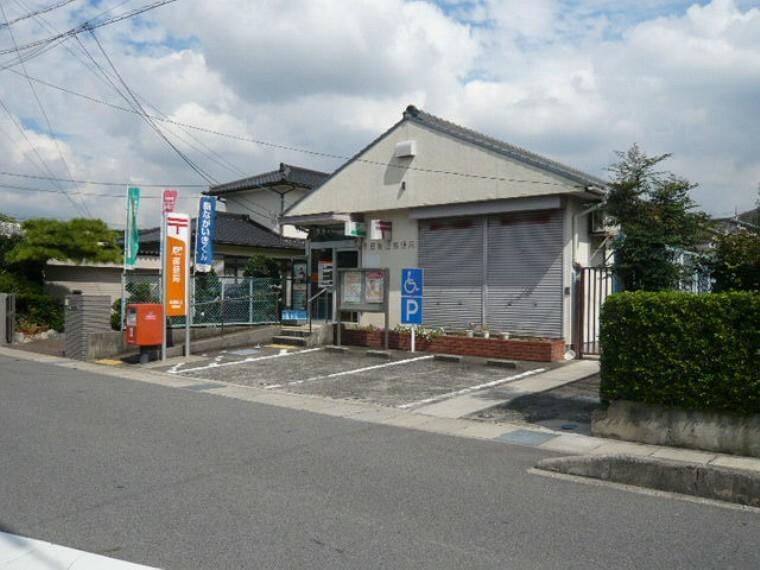 郵便局 半田板山郵便局