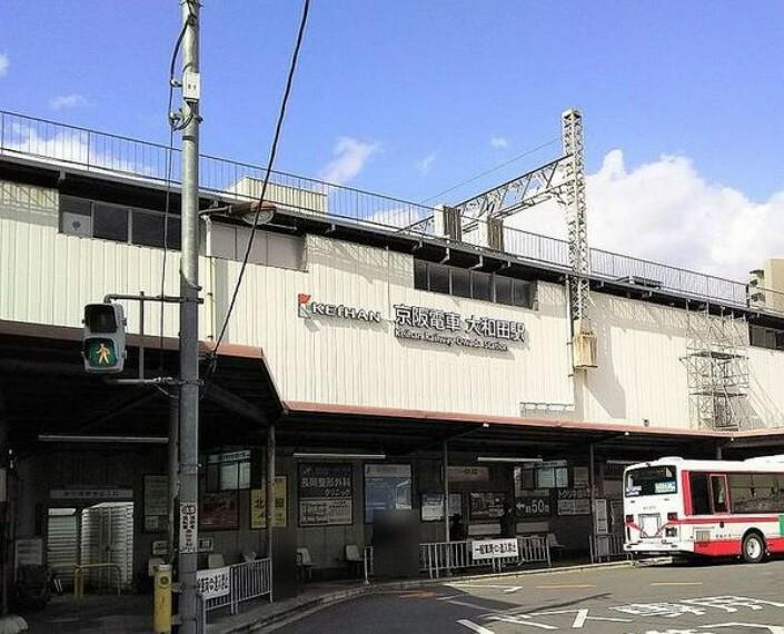 大和田駅(京阪 京阪本線)