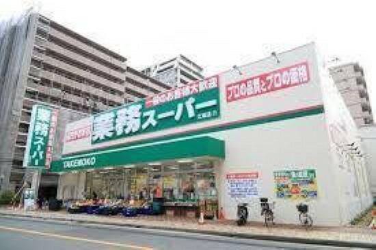 スーパー 業務スーパー大和田店