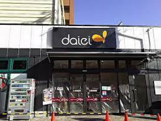 スーパー ダイエー大和田店
