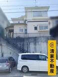 尾張旭市長坂町南山