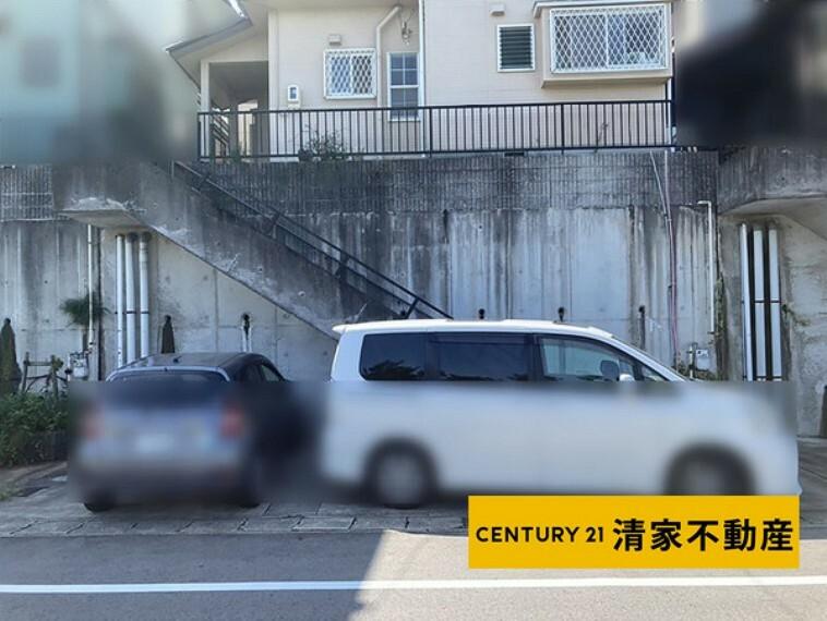 駐車場 駐車スペース2台分あり!(2021年09月撮影)