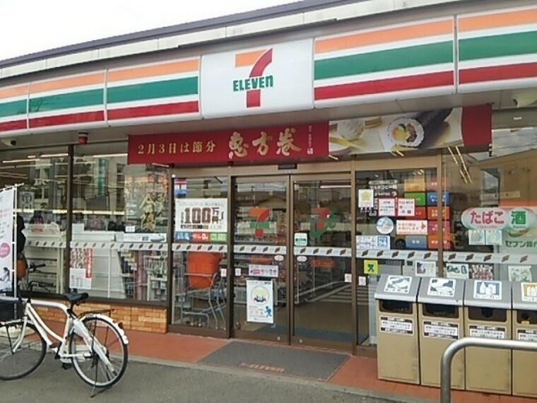 コンビニ セブンイレブン岡山西大寺駅前店