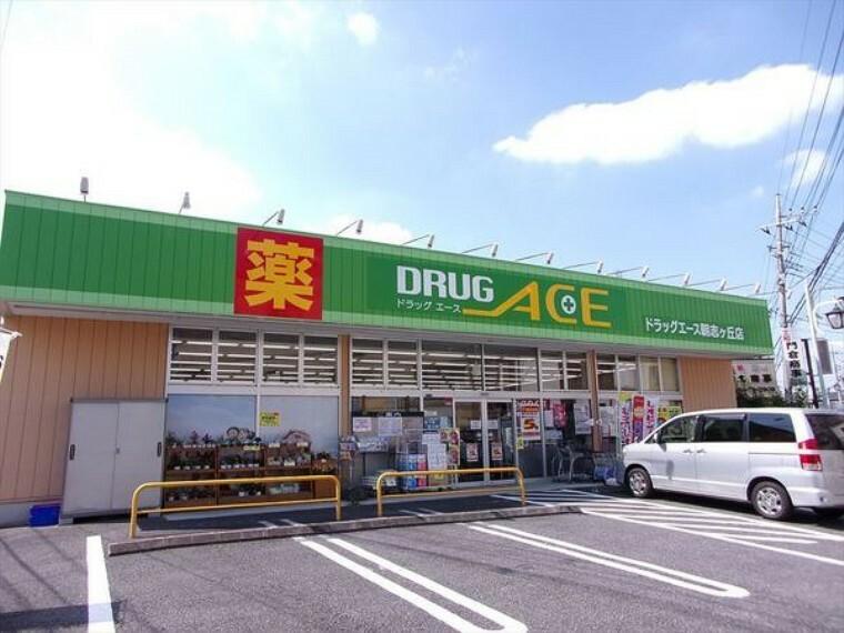 ドラッグストア ドラッグ・エース朝志ヶ丘店