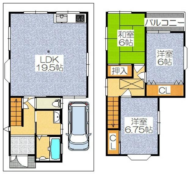 間取り図 3LDK/広々リビング19.5帖/南向きバルコニー/カーポート付/全居室6帖以上/システムキッチン
