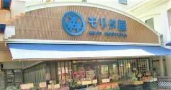 スーパー MORITAYA鴻池店