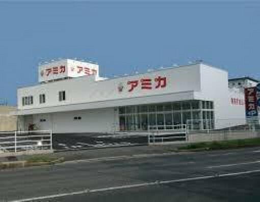 スーパー アミカ岡崎店