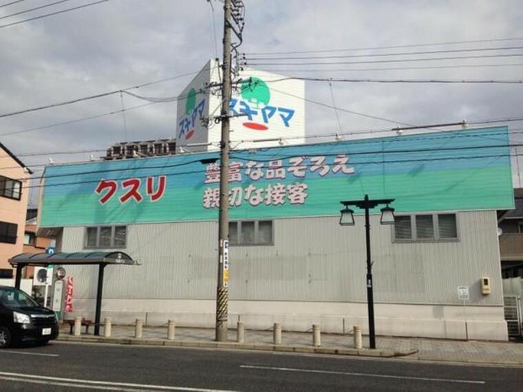 ドラッグストア ドラッグスギヤマ岡崎中町店
