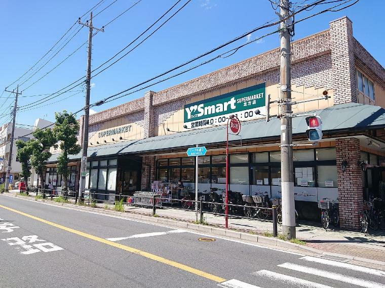 スーパー ワイズマート北方店